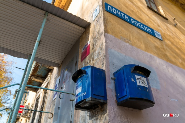 Сообщники вышли с почты, забрав посылку, после чего их задержали