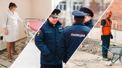 Рейтинг самых востребованных вакансий в Тюменской области. Угадаете, кто на первом месте?