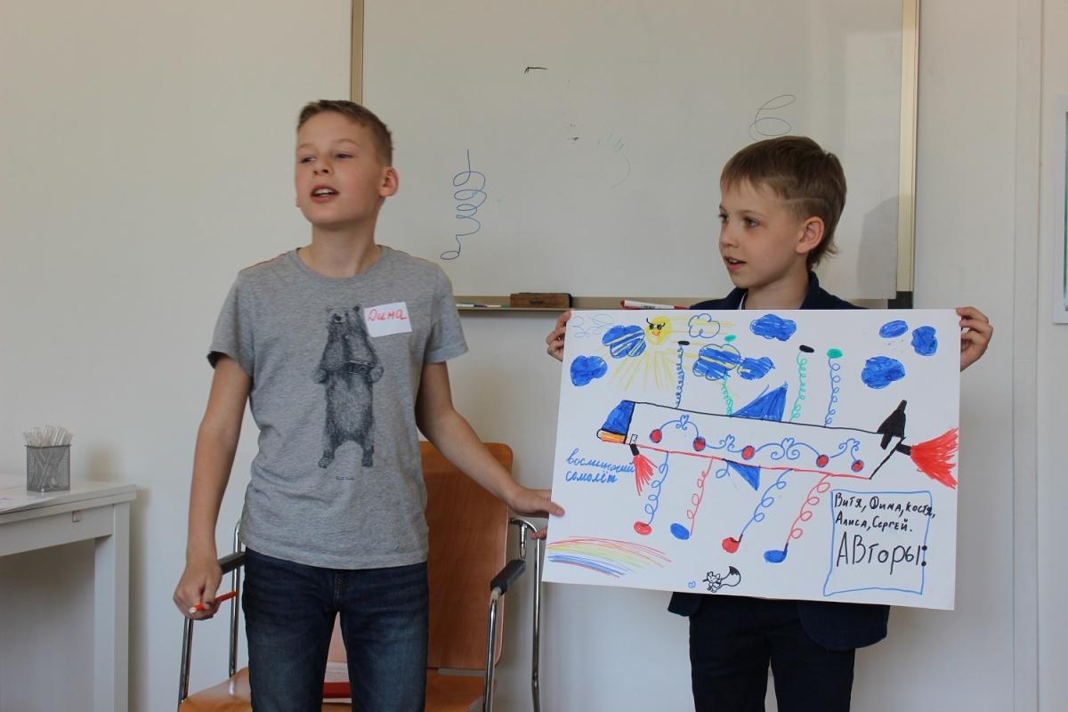 Детям предложено качественно новое образование