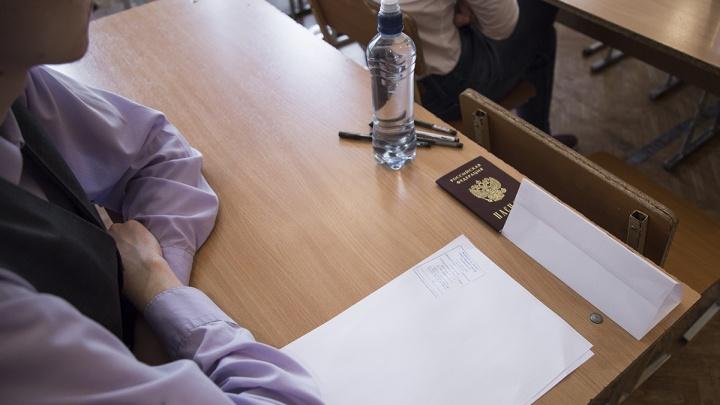 В итоговом сочинении южноуральским школьникам предложили порассуждать о революционных настроениях