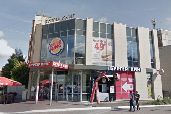 Рекламщики «Бургер Кинга» часто используют рекламу на грани фола