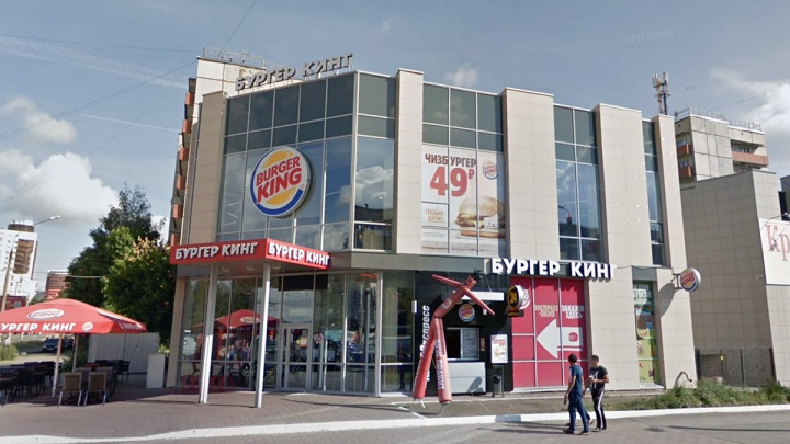 Шах и мат: челябинские антимонопольщики наказали Burger King за нецензурную рекламу