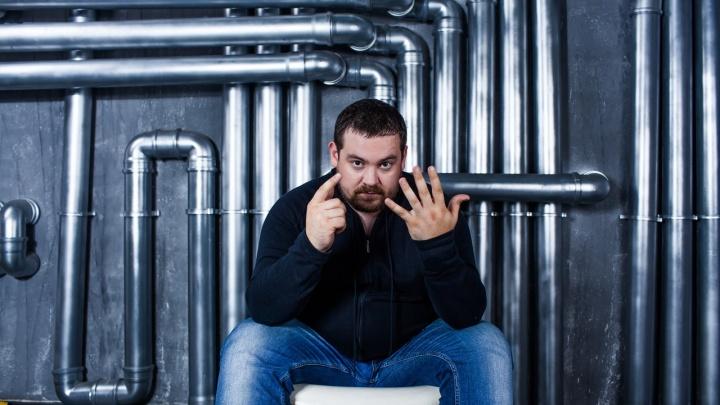 В Екатеринбург приехал видеоблогер Эрик Давидович, у которого 3,5 миллиона подписчиков на YouTube