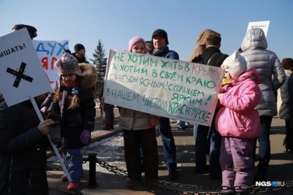 В прошлом году митинг также состоялся в конце марта