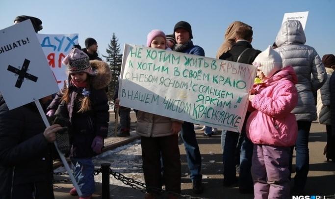 «Две тысячи ничего не решат, нужно 10 тысяч человек»: в Красноярске планируют очередной митинг против «черного неба»