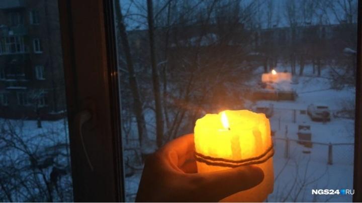 Часть Кировского района погрузилась во тьму из-за аварии