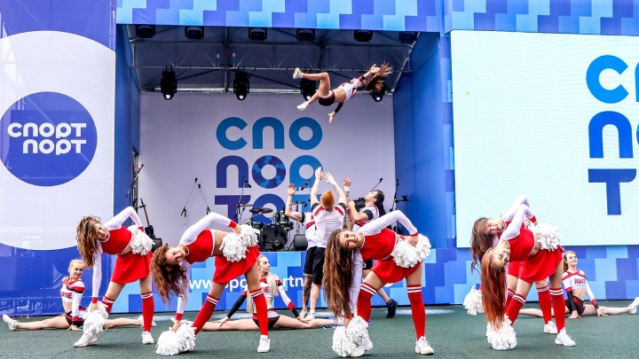 У стадиона «Нижний Новгород» открыли бесплатную спортзону