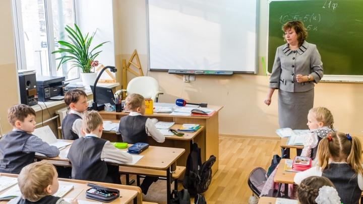 В Прикамье учителям дадут по миллиону рублей на покупку жилья. Кто сможет получить деньги?