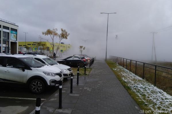 Коммунальная авария спровоцировала «туман» на улице