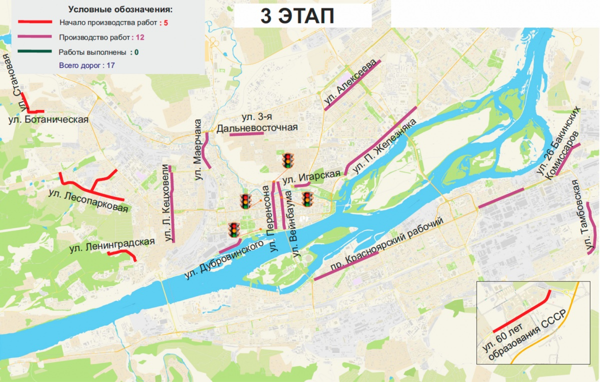 Торги покапремонту Коммунального моста вКрасноярске несостоялись