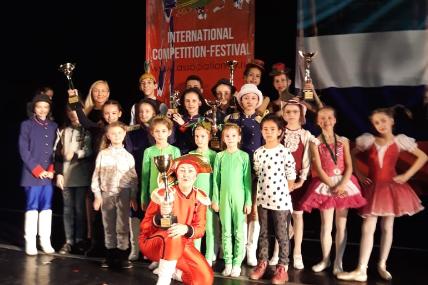 Коллектив «Страна Чудес» городской школы искусств №29 получил высокие награды
