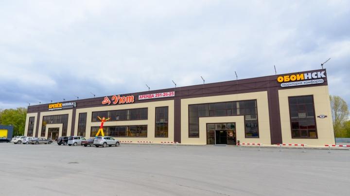 Новый торговый центр товаров для дома и ремонта «УЮТ» раздаст подарки покупателям в честь открытия