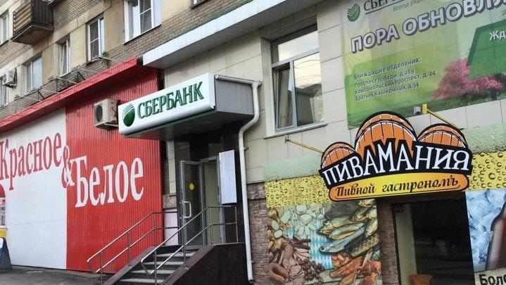 В Челябинске арестовали мужчину, пытавшегося с гранатой ограбить Сбербанк