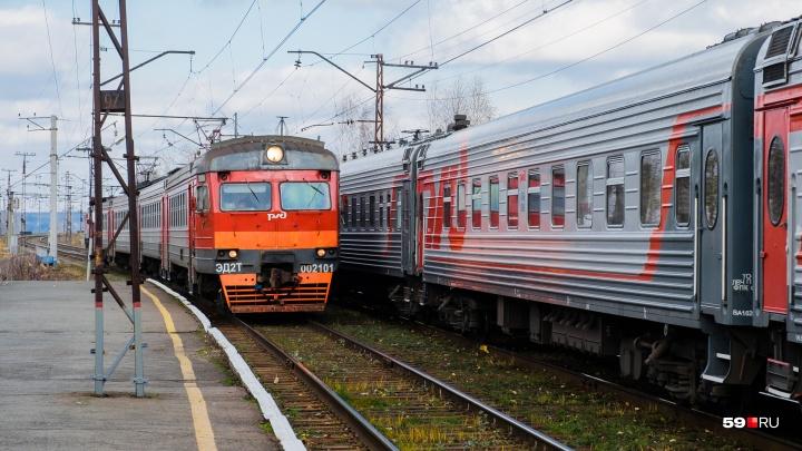 В Перми на станции Лёвшино начали строить пешеходный переход через железнодорожные пути