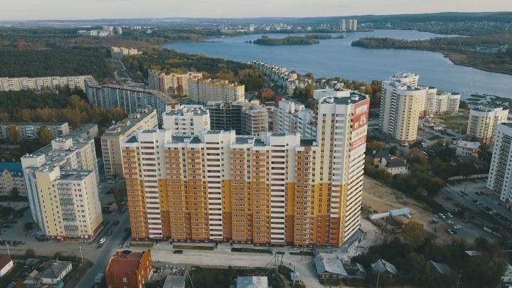 В Екатеринбурге появились квартиры от 1,9 млн рублей и с ипотекой от 4% в домах зелёных районов