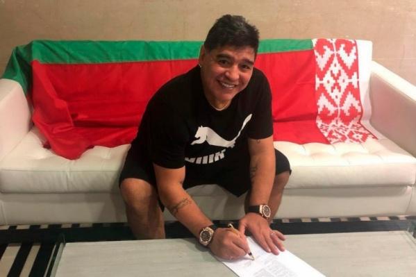 Недавно Марадона стал председателем правления клуба «Динамо-Брест»