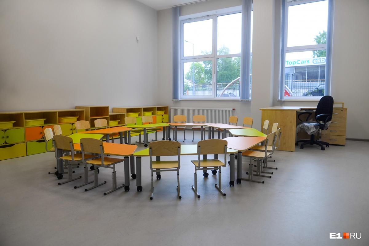 Игровая комната для младшеклассников