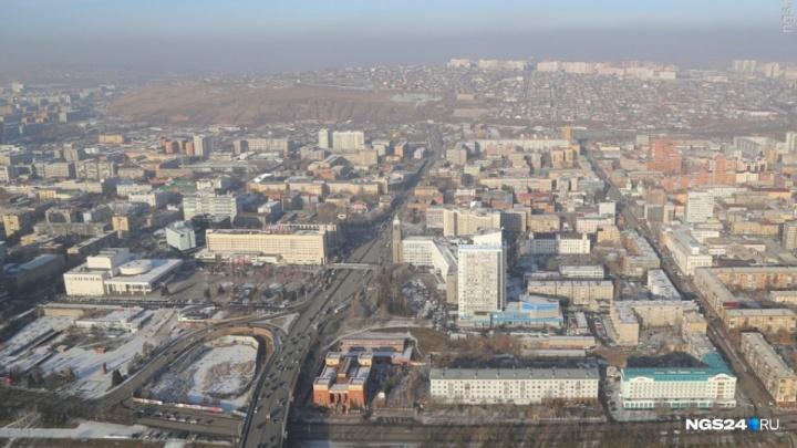Чиновники ушли от ответа на вопрос: где замеряют воздух в Красноярске, что он получается чистым