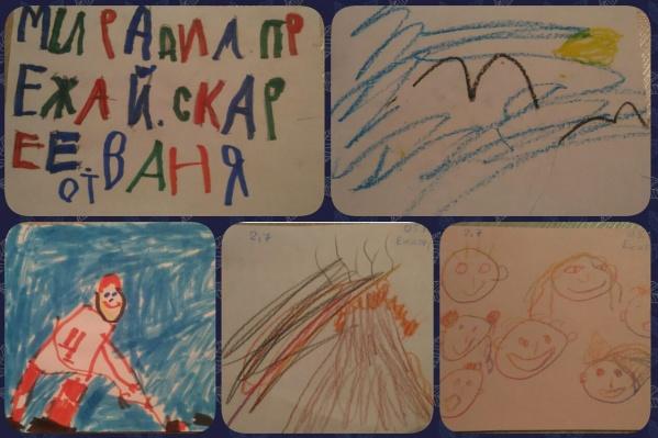 Вот такие рисунки передадут друзьям-иностранцам дети из Екатеринбурга