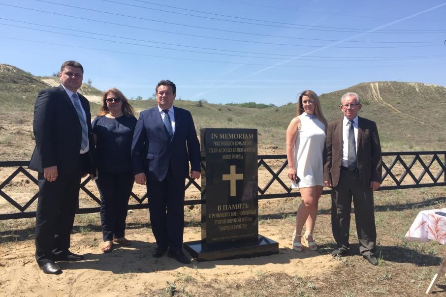 В мае в Волгограде открыли памятник погибшим румынским солдатам