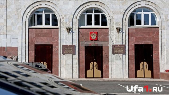 Житель Башкирии ответит в суде за убийство матери и сестры