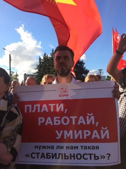 9782e9a7a82c2e33b97412007e5dd73100c38fd8_700_700 В Дзержинске прошёл митинг против пенсионной реформы - Zercalo.org
