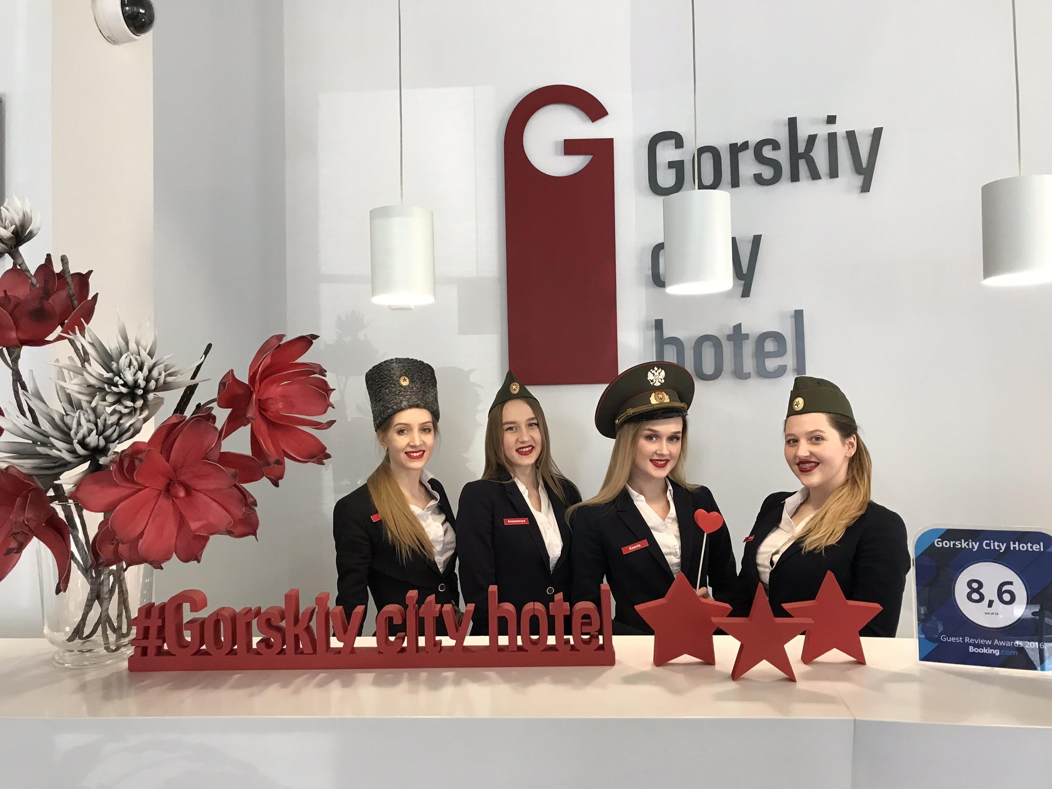 Фото предоставленоGorskiy city hotel