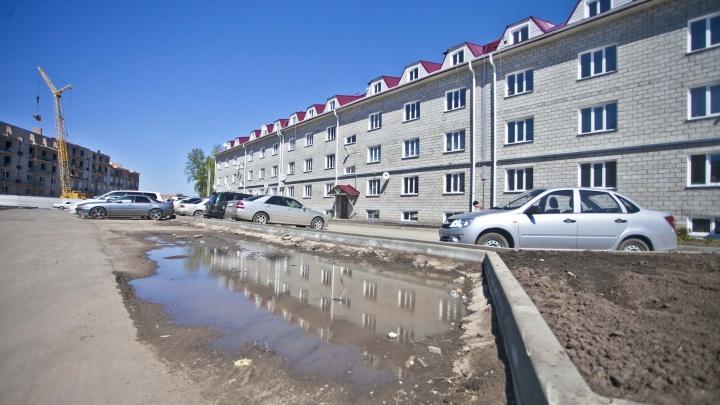 Мёрзнут за долги: жителям целого микрорайона отключили отопление и горячую воду