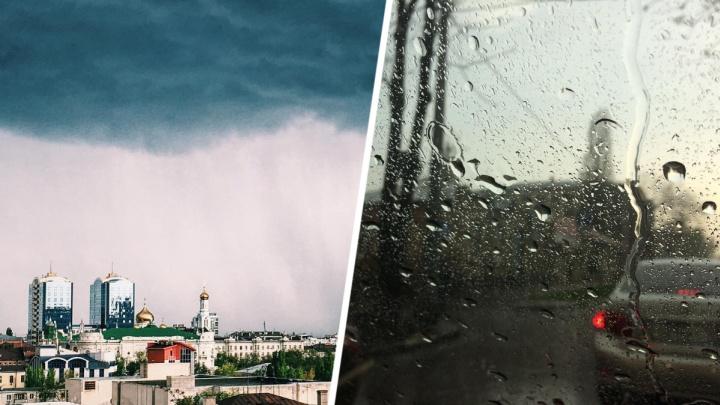 МЧС: в Ростове пройдут ливни с градом