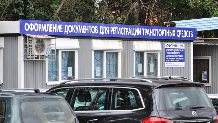 Госавтоинспекция Свердловской области сообщила, как будет работать в праздники