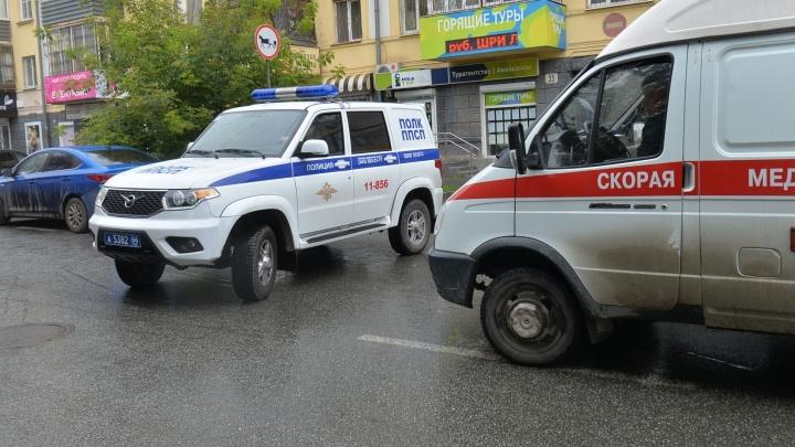 """""""Они хотят от нас паники - паники не будет"""": полиция сделала заявление об эвакуации в Екатеринбурге"""