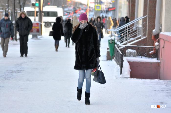 К выходным в Екатеринбурге заметно похолодает