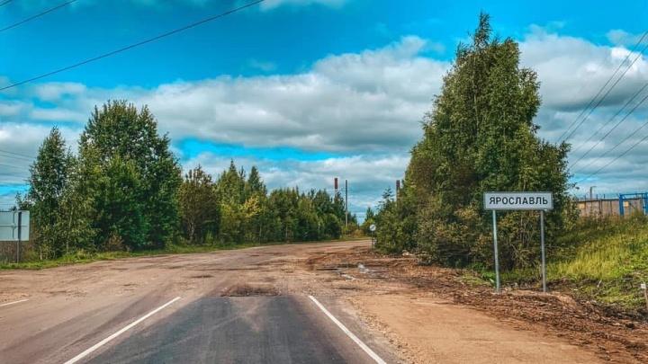 Россия — страна контрастов: на въезде в Ярославль обнаружили «километр ада»