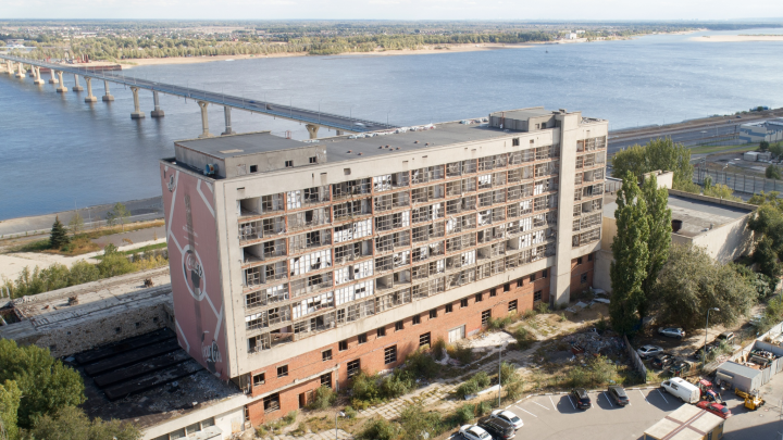 В Волгограде заброшенный Дом молодёжи продают за 43,7 миллиона рублей