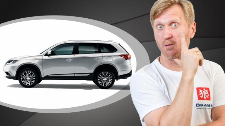 Официальный дилер Mitsubishi в Екатеринбурге обрушил цены на кроссоверы и внедорожники