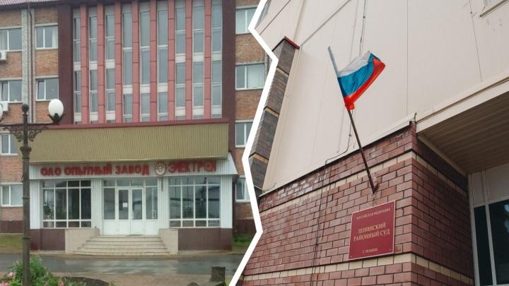 Оштрафовали экс-директора завода «Электрон»: он задолжал 12 миллионов по зарплатам своим сотрудникам