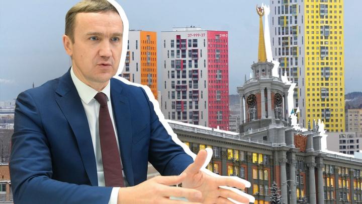 «Это может привести к хаосу»: мэрию Екатеринбурга лишают права влиять на архитектуру новых зданий
