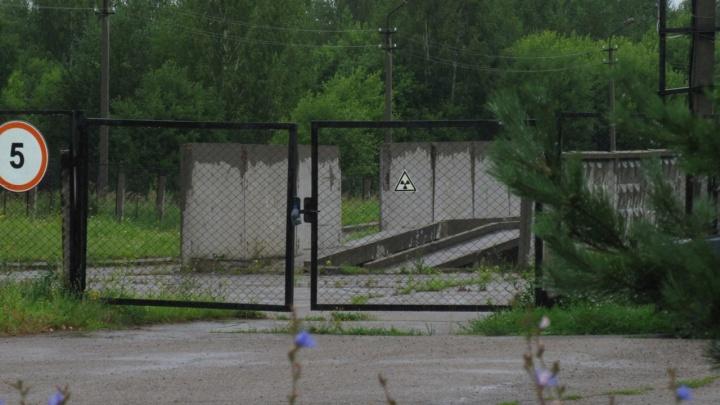 Объект «Грифон». История о двух ядерных взрывах, прогремевших 50 лет назад в 94 километрах от Перми