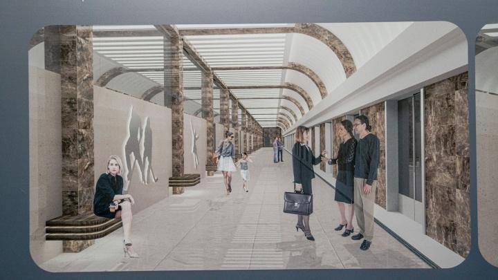 Власти показали 4 возможных эскиза станции метро «Спортивная» — выбираем лучший
