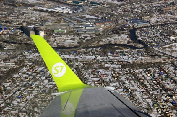 Прибытие самолёта в Петропавловск-Камчатский задерживается уже на три с половиной часа