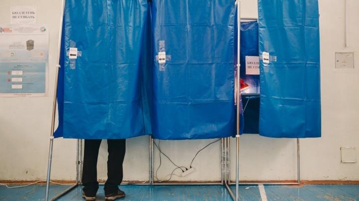 Тюменец, выигравший четвертую квартиру, сбежал с избирательного участка и до сих пор не объявился