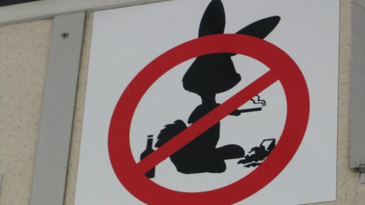 На волгоградских магазинах повесят таблички «С детьми не входить!»