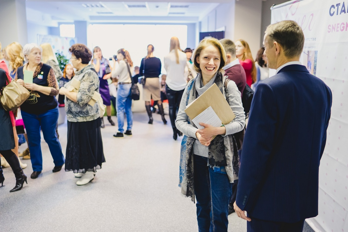 Полезный форум для мам пройдет в Новосибирске