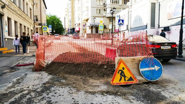 В Ростове по переулку Семашко на месяц ограничат движение