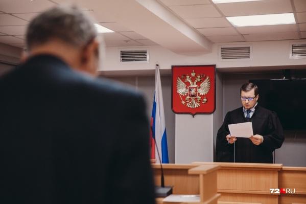 Разбирательство по делу проводил судья Станислав Перминов