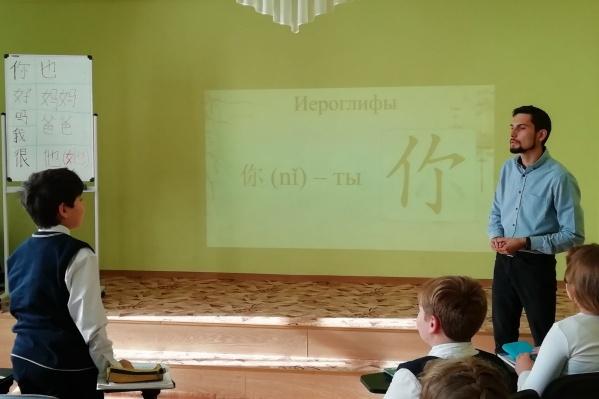 Дети стали чаще выбирать китайский для изучения