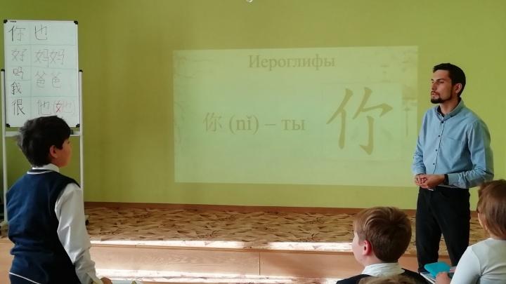 Красноярские школьники начали массово учить китайский язык
