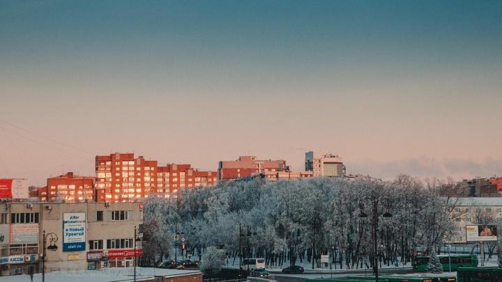 Снег и 20-градусный мороз: погода в Тюмени на выходные