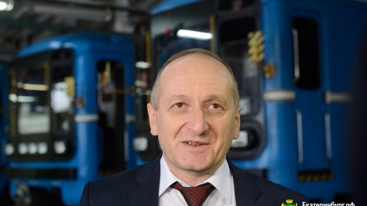 В Екатеринбурге назначили нового главу метрополитена