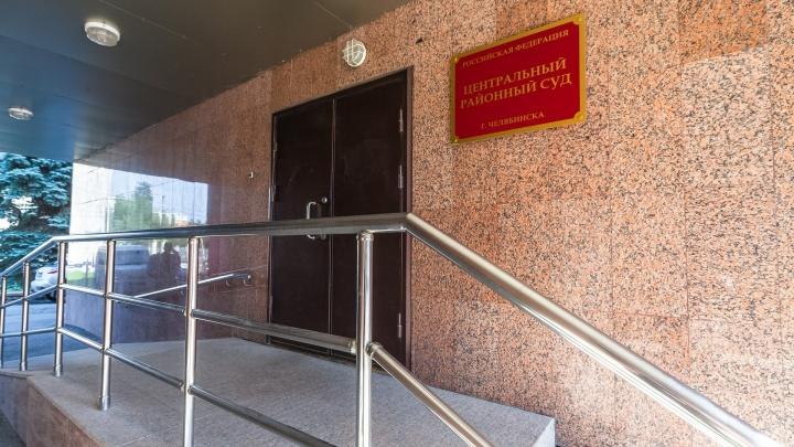Конвой моргнул: обвиняемый перерезал себе горло во время заседания в челябинском суде